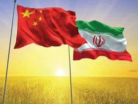 نیویورک تایمز جزئیات سند ۲۵ ساله ایران و چین را فاش کرد