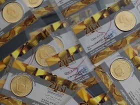 گذر سکه از مرز ۱۱ میلیون تومان