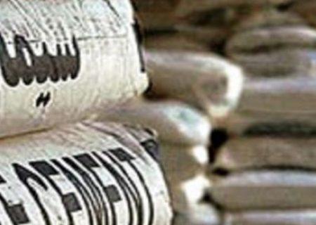 جزئیات جلسه سیمانی ها با سازمان حمایت/ سقف افزایش قیمت سیمان ۲۰ درصد تعیین شد
