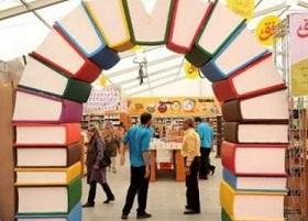 نمایشگاه کتاب؛ از ابهام تا نمایشگاه مجازی