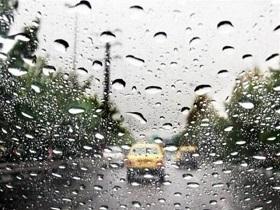 آغاز بارش باران از روز سهشنبه در استانهای ساحلی خزر
