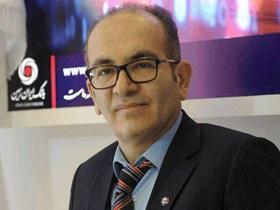 """تحقق شعار """"بانک ایران زمین بانک دیجیتال"""""""