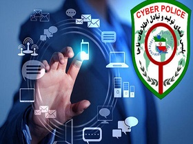 هشدار پلیس درمورد تبلیغ بستههای حمایتی کرونا در فضای مجازی