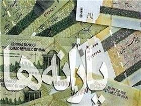 انواع یارانههای پرداختی در ایران/ چه تعداد ایرانی یارانه جدید میگیرند؟