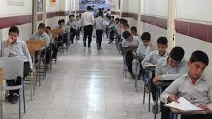 مهر بررسی میکند؛ آیا مدارس و دانشگاهها اول مهر حضوری میشود