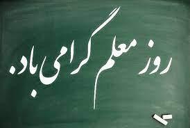 جهاد آموزشی در روزگار کرونا؛ روایت معلمانی که معنای ایثار را احیا کردند