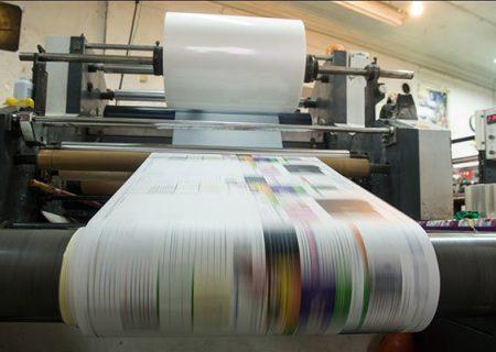 سونامی قیمت کاغذ در ۱۴۰۰