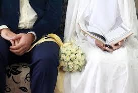 بر اساس قوانین تامین اجتماعی، زوجین بیمه شده هر دو مستحق دریافت کمک هزینه ازدواج هستند.