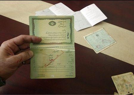تسریع در تحویل شناسنامههای جدید در روزهای ۲۶ ،۲۷ و ۲۸ خرداد