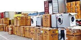 سخنگوی انجمن تولیدکنندگان لوازم خانگی: سرمایه گذاری خارجی باید مشروط باشد