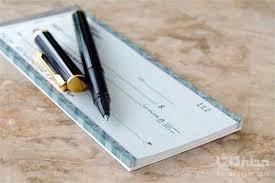 افزایش نقدشوندگی بنگاهها و کاهش چکهای برگشتی، ثمره اجرای قانون جدید چک