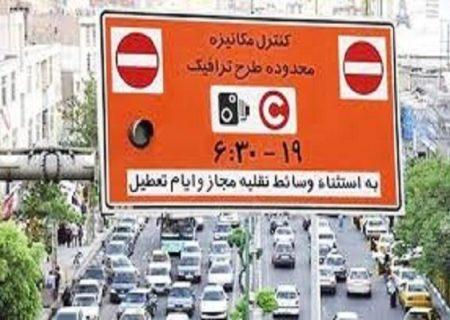 لغو طرح ترافیک در ۶ روز تعطیلی پایتخت