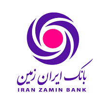 راهاندازی ۱۲ طرح با حمایت بانک ایران زمین